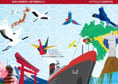 Jornal Click Edição 11